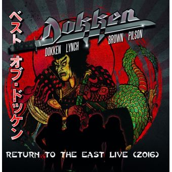 RETURN TO THE EAST LIVE 2016/2LP