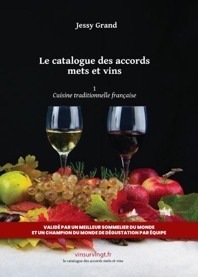 Le catalogue des accords mets et vins