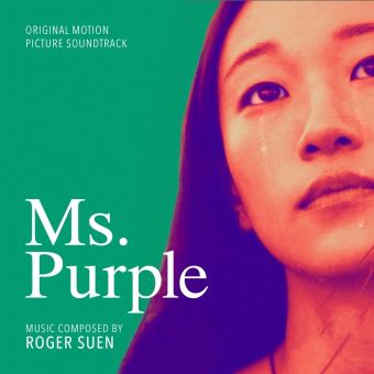 MS.PURPLE OST