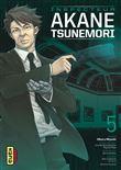 Inspecteur Akane Tsunemori. 5/6,  | Miyoshi, Hikaru. Illustrateur