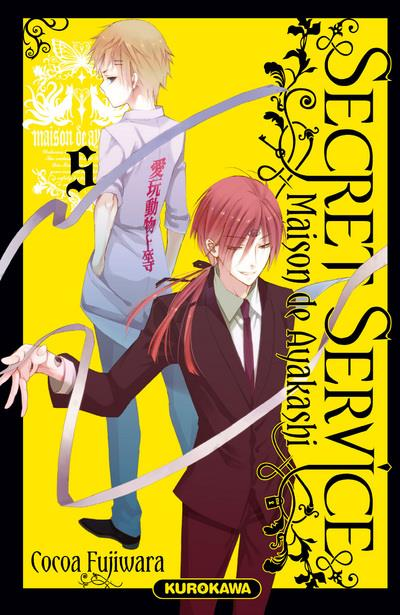 Secret Service, maison de Ayakashi - Tome 5 : Secret Service - Maison de Ayakashi