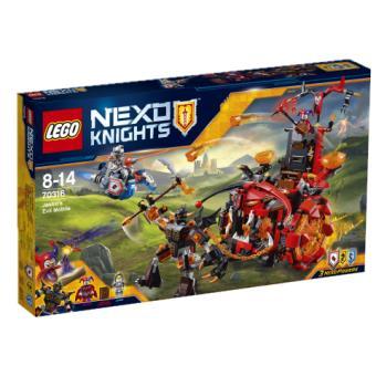 LEGO NEX LE CHAR MALEFIQUE DE JESTRO