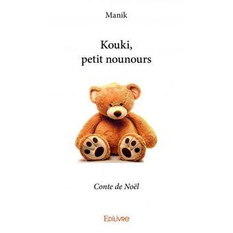 kouki petit nounours - Petit Nounours