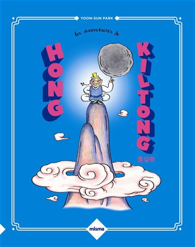 Les aventures de Hong Kiltong