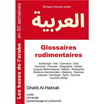 Glossaires rudimentaires français-arabe