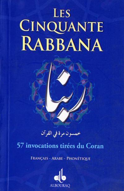 50 RABBANA (Les) (arabe-français-phonétique) - 9791022501798 - 1,60 €