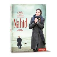 Nahid DVD