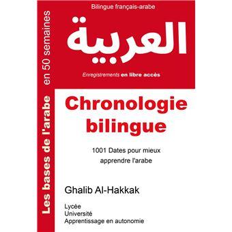 Chronologie bilingue : 1001 dates pour mieux apprendre l'arabe