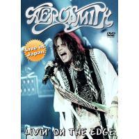 Livin' on the edge  DVD