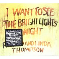 I want to see the bright light