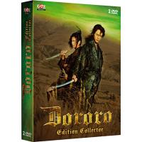 Dororo - Edition collector - Inclus bonus