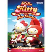 Hello Kitty Box 1   Deel 1  -  3 | 3 DVD - Nl