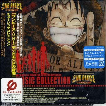 One piece the movie dead end n