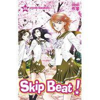 Skip beat !