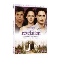 Twilight - Chapitre 4 : Révélation - Partie 1 - Version Longue - Edition Spéciale Limitée