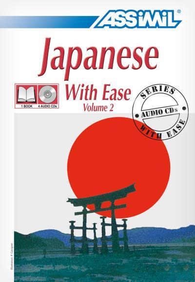 Pack cd japanese w.e.2