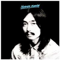 Hosono house  (imp)