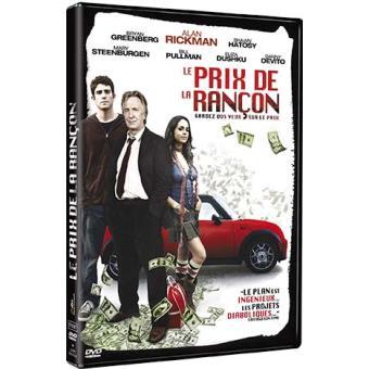 Le Prix de la rançon DVD