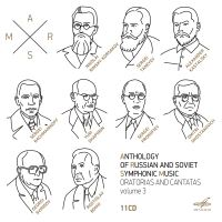ANTHOLOGY OF RUSSIAN AND SOVIET MUSIC
