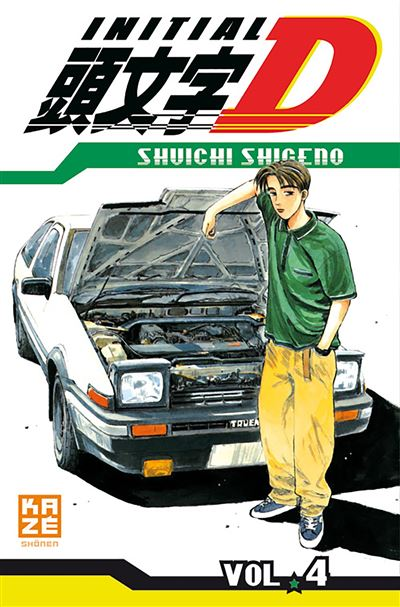 Initial D - Tome 04 : Initial D