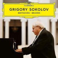 Grigory Sokolov: Beethoven, Brahms & Mozart - 2CD + DVD