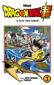 Dragon Ball Super - Dragon Ball Super, T3 T03