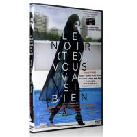 Le Noir te (vous) va si bien - version multilingue DVD