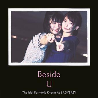 BESIDE U