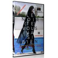 Le Noir te (vous) va si bien - version audiodescription DVD