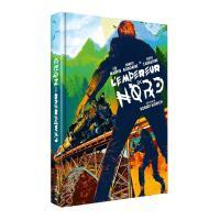 L'empereur du Nord Combo Blu-ray DVD