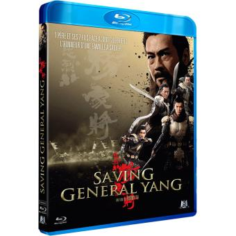 Saving General Yang Blu-Ray