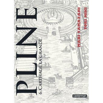 PlinePline,06