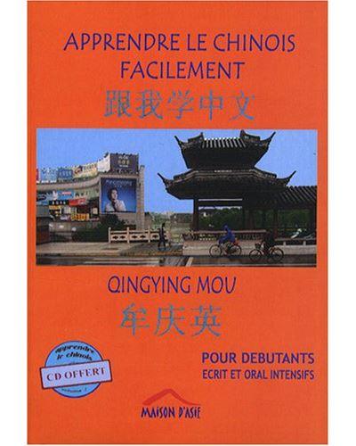Apprendre le chinois facilement