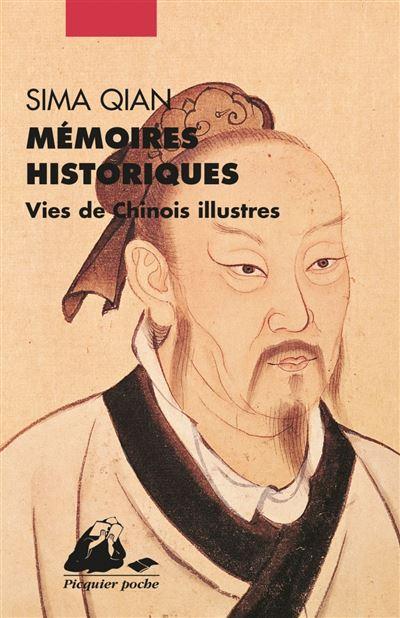 Memoires historiques - vies de chinois illustres