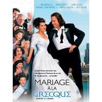 Mariage à la grecque Blu-ray