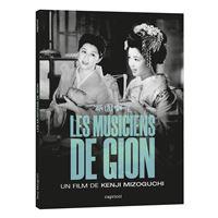 Les musiciens de Gion Combo Blu-ray DVD