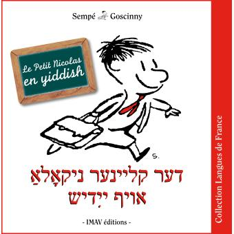 Le Petit NicolasLe Petit Nicolas en yiddish
