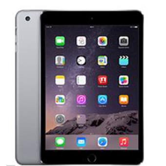 Apple iPad mini WiFi 3-128 GB, grijs sidereal