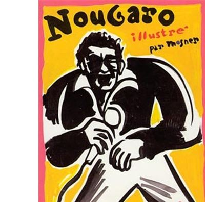 Nougaro illustré