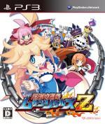 Mugen Soul Z PS3