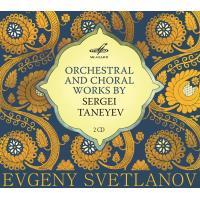 Œuvres orchestrales et chorales
