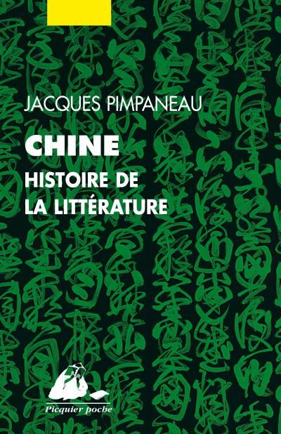 Chine, histoire de la litterature