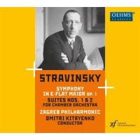 Symphonie en mi bémol majeur Opus 1 Suites numéro 1 et numéro 2 pour orchestre de chambre