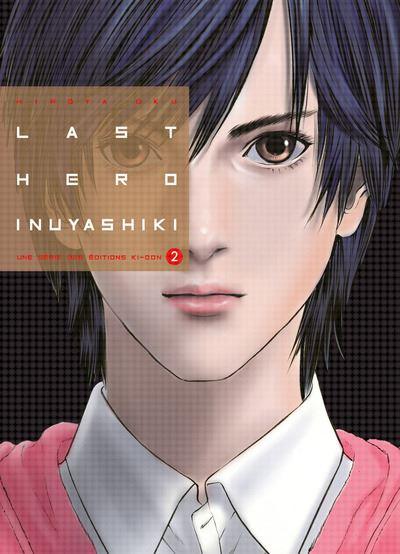 Last hero Inuyashiki - Tome 02 : Last Hero Inuyashiki