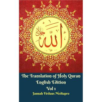 holy quran epub arabic