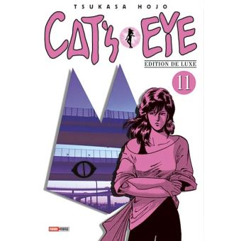 Cat's eyeCat's eye T11 NED