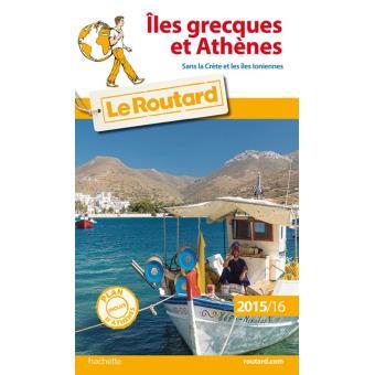 Lefkáda (leucade)   île de leucade (lefkáda)   guide et photos.
