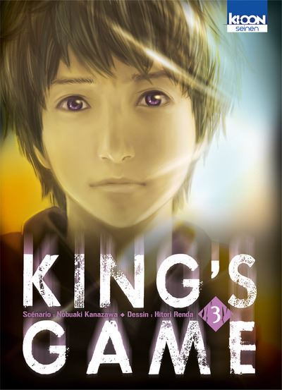 King's Game - tome 3