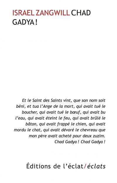 Chad Gadya !