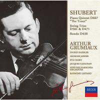 Piano quintet d667/the trout/string trios d581/d471/rondo/ed